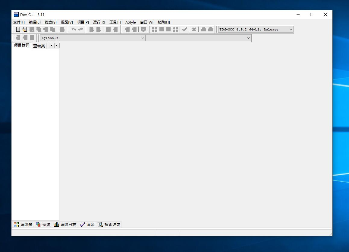 Dev-Cpp 切换界面语言中文